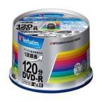 【在庫目安:僅少】三菱化学メディア VHR12JSP50V4 DVD-R(Video with CPRM) 1回録画用 120分 1-16倍速 50枚スピンドルケース50P インク…
