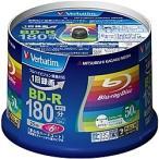 【在庫目安:あり】三菱化学メディア  VBR130RP50V4 BD-R 録画用 130分 1-6倍速 スピンドルケース50枚パック ワイド印刷対応