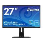 iiyama XB2783HSU-B1 27型液晶ディスプレイ AMVA+パネル搭載 ProLite XB2783HSU