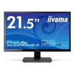 [台数限定]iiyama XU2290HS-B2 21.5型ワイド液晶ディスプレイ スリムベゼル+AH-IPSパネル搭載