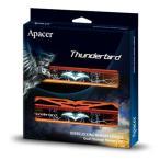 Apacer DK.08GAW.KB9K2 DDR3-2800 4GB x2 8GB KIT オレンジ デスクトップメモリ OCモデル