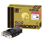 玄人志向 RD-RX460-E2GB Radeon RX 460搭載ビデオカード