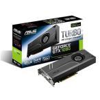 ASUS TURBO-GTX1080-8G GeForce GTX 1080グラフィックボード 外排気クーラー搭載