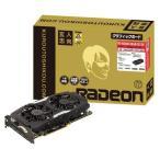 玄人志向 RD-RX480-E8GB/OC/DF AMD Radeon RX 480搭載グラフィックスカード