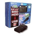 UNITCOM UNI-AD-SATAU3/N SSD/HDD [SATA用]USB3.0変換アダプタ