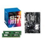 [お買い得3点セット]Intel Core i7 7700+DDR4-2400 8GB×2枚+ASUS PRIME H270-PRO 3点セット