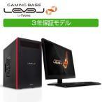 [3年保証付]iiyama Lev-M022-i7-TNSSM [Windows 10 Home]  モニタ別売 Core i7-7700/16GB メモリ/480GB SSD/GeForce GTX 1070 ゲーミング パソコン