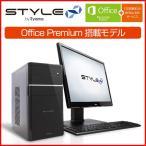 [Office Premium付]iiyama Stl-M022-i3-HFCSM [Windows 10 Home] モニタ別売 Core i3-7100/8GB メモリ/240GB SSD/DVDスーパーマルチ ミニタワー パソコン
