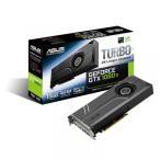 4/15発売 新製品 ASUS TURBO-GTX1080TI-11G 後方排気型オリジナルファン仕様 GTX1080Ti 搭載 ビデオカード