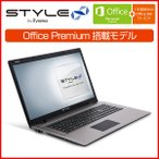 [Office Personal] iiyama Stl-17HP042-C-CEM [Windows 10 Home] 17.3型HD+液晶 Celeron N3450搭載 ノートパソコン