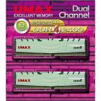 UMAX DCDDR4-2400-8GB HS DDR4-2400 デスクトップメモリ 4GB×2枚組