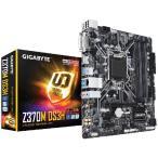 新製品 GIGABYTE Z370M DS3H [MicroATX/LGA1151/Z370搭載] 第8世代Coreプロセッサ対応マザーボード
