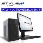 【液晶モニタセット】 iiyama ミニタワーパソコン Stl-M022-i5-HF2SM [Windows 10 Home/Core i5-7500/8GB メモリ/512GB SSD]
