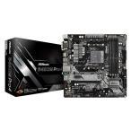 [台数限定]ASRock B450M Pro4 [MicroATX/AM4/B450] AMD B450チップセット搭載 Micro ATXマザーボード
