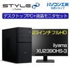iiyama STYLE∞ デスクトップPC STYLE-M1B6-C-UHCSM モニタ別売  Windows 10 Home Celeron G4900 8GB メモリ 240GB SSD