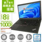 ショッピング中古 中古パソコンノート パソコン ノートPC Microsoft Office2016付 Win10 64bit 東芝B552 三世代Core i5 新品SSD240GB メモリ8GB DVD-ROM 15型  アウトレット