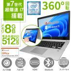 中古 ノ-トパソコン ノート福袋PC  Microsoft Office2016付属 Win10 64Bit 三世代Core i5 メモリ8GB/新品SSD480GB/DVD-ROM/無線LAN