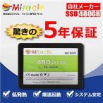 ���������� Miracle SSD���� 3D NAND���� 7mm SSD 480GB SATA 6Gbps TLC 5ǯ�ݾ� Read(MAX)550  Write(MAX)430MB/s ����̵��