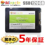 ��¢��SSD���� 3D NAND���� 7mm ����SSD 120GB SATA 6Gbps TLC 5ǯ�ݾ� Read(MAX)550  Write(MAX)430MB/s ����̵��  ��ޥȱ�͢ȯ�� ʶ���ݾڤ���