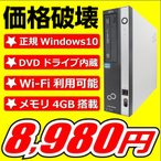 ��ťѥ����� �ǥ����ȥåץѥ����� �ٻ���D5290  Win10 Pro ��® ��Core 2 Duo 2.93Ghz  HDD250GB ����4GB  DVD-ROM USB̵��LAN̵����