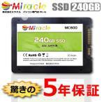 ��¢��SSD���� 3D NAND���� 7mm ����SSD 240GB SATA 6Gbps TLC 5ǯ�ݾ� Read(MAX)550  Write(MAX430MB/s ����̵��