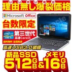 ��ťѥ����� �Ρ��ȥѥ����� �Ρ���PC Microsoft Office2010��� Win10  ���RX3 Corei5 ����SSD120GB  ����4GB ̵�� B5�� �����ȥ�å�