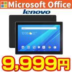 中古 Let's note ノートパソコン Office2019 パナソニック CF-MX5 Win10 第6世代Core i5 メモリ8GB/SSD256GB HDMI端子 タッチパネル/Bluetooth/Webカメラ 訳あり