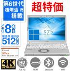 ノートパソコン 中古パソコン MicrosoftOffice2016搭載 Win10Pro 富士通 A561第二世代Corei5 SSD120GB メモリ4GB HDMI DVDROM 15型  テンキー付 アウトレット