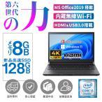 ������ �Ρ��ȥѥ����� ��ťѥ����� Microsoft Office2016�� ��� R634 Win10Pro �������Core i5 ����4GB SSD128GB ̵�� HDMI SD�ܡ����� 13�� �����ȥ�å�