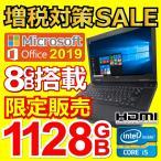 ���ʥѥ����� �Ρ��ȥѥ����� MicrosoftOffice2019 Win10 ��Ȭ����Celeron J3160 1.6GHz ����8GB Intel SSD180GB IPS������� 15���ե�HD�վ� 10����