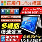 新品パソコン ノートパソコン MicrosoftOffice2019 Win10 第八世代Celeron N4100 1.1GHz メモリ8GB  新品SSD240GB リカバリー付 15型フルHD液晶 10キー内蔵