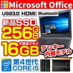 新品パソコン ノートパソコン MicrosoftOffice2019 Win10 Celeron N4100 1.1GHz(4コア)メモリ8GB 新品SSD180GB リカバリー付14型フルHD液晶 Webカメラ シルバー