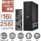 デスクトップパソコン 中古パソコン MicrosoftOffice2019 Windows10 高速Corei7 新品SSD512GB メモリ8GB DVDRW グラフィボード搭載 DELL HP等 アウトレット