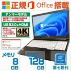 中古ノートパソコン タブレット MicrosoftOffice Win10 Trail世代Atom x5 大容量64GB タッチパネル HDMI/Bluetooth/Webカメラ ARROWS 富士通Q507/P