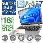 中古 Let's note ノートパソコン Office2019 Windows11 第6世代Core i5 メモリ8GB/SSD256GB HDMI端子 タッチパネル/Bluetooth/Webカメラ パナソニック CF-MX5