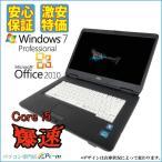 ショッピングOffice Microsoft Office2010搭載 Win7 Pro 32Bit搭載 中古ノートパソコン FUJITSU A550/A/爆速Core i5 2.4GHz/メモリ2GB/HDD160GB/DVD-ROM/15インチ/無線LAN