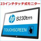 ショッピングOffice 【Microsoft Office2010搭載】【Win7 Pro 64Bit搭載】FUJITSU A8280/爆速Core 2 Duo  2.53GHz/メモリ4GB/HDD160GB/DVD-ROM/15インチ/無線LAN/中古ノートパソコン