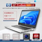 ショッピングOffice 【Microsoft Office2010搭載】【Win7 Pro 64Bit搭載】FUJITSU A8295/爆速Core 2 Duo  2.53GHz/メモリ4GB/HDD160GB/DVD-ROM/15インチ/無線LAN/中古ノートパソコン