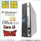 [Microsoft Office2010搭載][中古デスクトップパソコン]富士通 D5390/新世代Core i5 3.2GHz/メモリ4GB/HDD500GB/DVDスーパーマルチ /Win7 Pro 64Bit