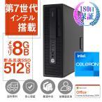 中古デスクトップパソコン ゲーミングパソコン GTX1050Ti搭載 Windows10 Corei5 3470 3.2GHz メモリ16GB HDD1TB+SSD240GB マルチ Office付 eスポーツ HP6300