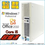 [Microsoft Office2010搭載][中古デスクトップパソコン]NEC Mシリーズ/爆速 新Core i5  2.5GHz/メモリ4GB/HDD250GB/DVDスーパーマルチ/Win7 Pro 64Bit