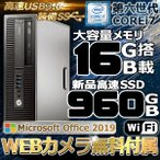 ��ťѥ����� �ǥ����ȥåץѥ����� 22�վ����å� Microsoft Office2010�� �ٻ���D���꡼��/��Core 2 Duo 2.80GHz/����4GB/HDD250GB/ROM/Win10 Pro 64Bit