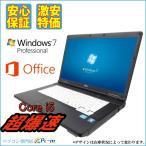ショッピングOffice [Microsoft Office2016搭載][Win7 Pro 64Bit搭載]FUJITSU A561/C/第二世代Core i5 2.50GHz/メモリ16GB/SSD480GB/新品外付けDVD-RW/15.4インチ/無線USBアダプター