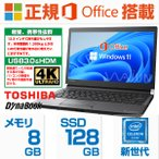 �Ρ��ȥѥ����� ��ťѥ����� �Ρ���PC MicrosoftOffice�� NEC VA-E  ��2����Core i3 Win10 Pro  HDD500GB ����8GB ��¢��DVD ̵�� ���� 15�� �����ȥ�å�