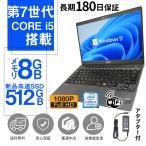 ショッピングOffice Microsoft Office2016搭載 中古パソコン Win10 Pro 64Bit FUJITSU A561/C/第二世代Core i5 2.50GHz/メモリ4GB/SSD240GB/DVD-RW/15.4インチ/無線LAN