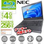 ノートパソコン 中古パソコン 第三世代Corei5 Windows10 HDD320GB メモリ8GB DVDROM 無線 MicrosoftOffice2019  12〜15型 シークレット アウトレットPC