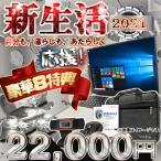 中古 ノートパソコン ノートPC マイクロソフト2016追加可 Win10 Pro 64Bit 東芝B553J 第三世代Core i5 2.5GHz メモリ4GB SSD240GB 本体15型 無線LAN DVD-ROM