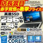 ショッピングOffice 【Microsoft Office2010搭載】【Win7 Pro 32Bit搭載】東芝 K32/爆速Core2Duo 2.4GHz/メモリ2GB/HDD160GB/DVD-ROM/15インチ/無線LAN/中古ノートパソコン