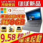 ショッピングOffice Microsoft Office2010搭載 Win10 Pro 64Bit搭載 中古ノートパソコン 東芝 L40/爆速Core i3 2.13GHz/メモリ4GB/HDD160GB/DVD/15インチ/無線LAN