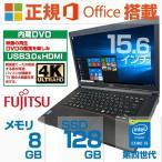 ショッピングOffice 【Microsoft Office2010搭載】【Win7 Pro 32Bit搭載】東芝 L40/爆速Core i3 2.13GHz/メモリ2GB/HDD160GB/DVD/15インチ/無線LAN/中古ノートパソコン